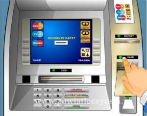 Utbetalning direkt lån?